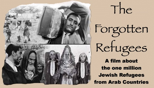 forgottenrefugeesinternet