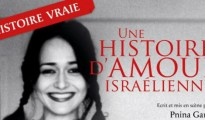 histoire-damour-cover