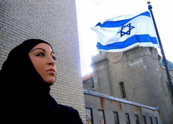 rencontre juif musulman Rueil-Malmaison