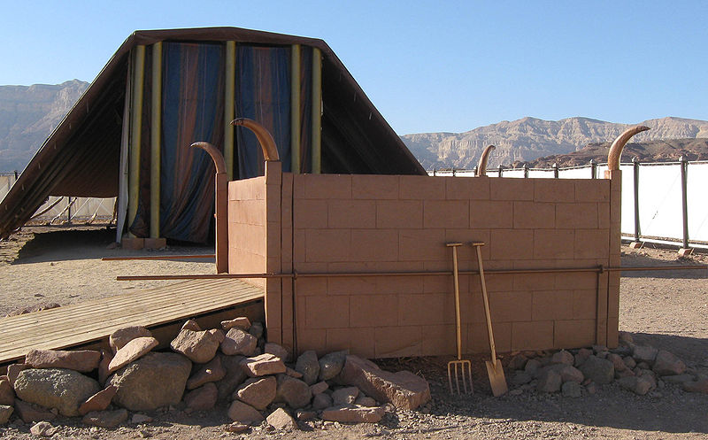 800px-Timna_Tabernacle_Altar_of_Burnt_Offerings