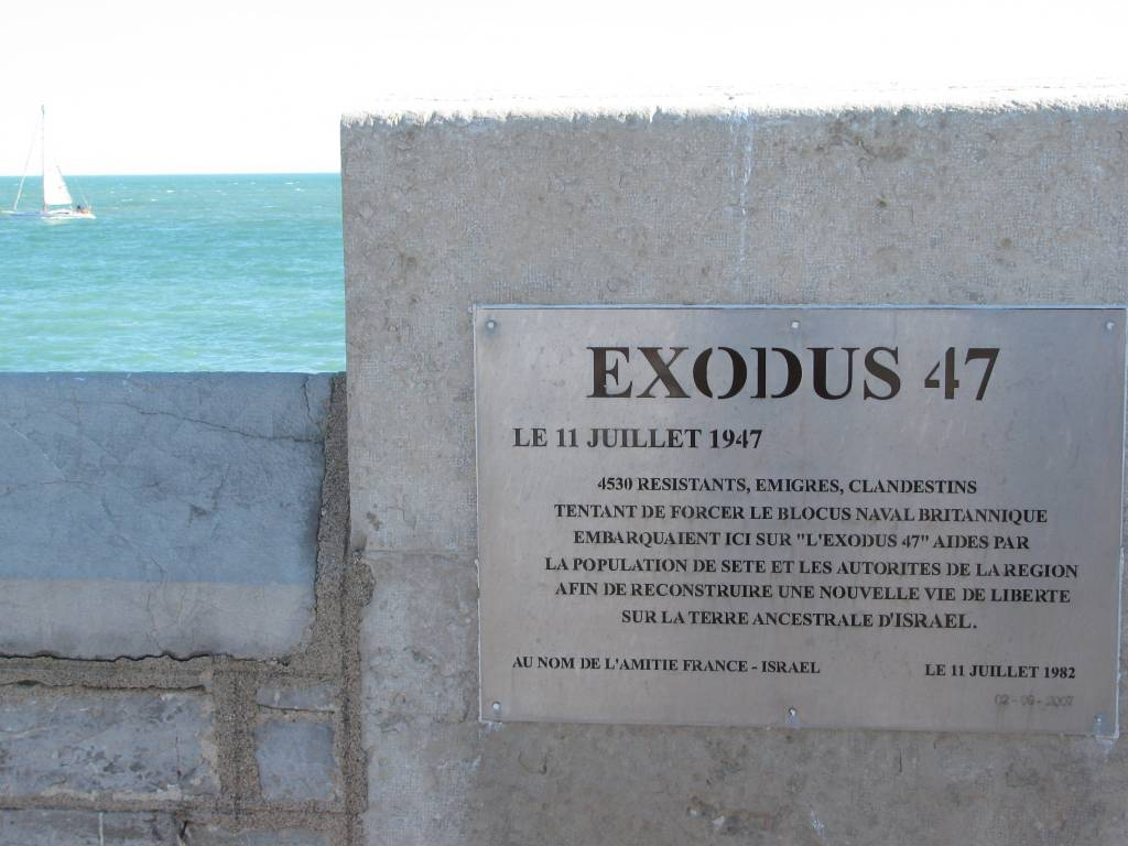 Exodus_47