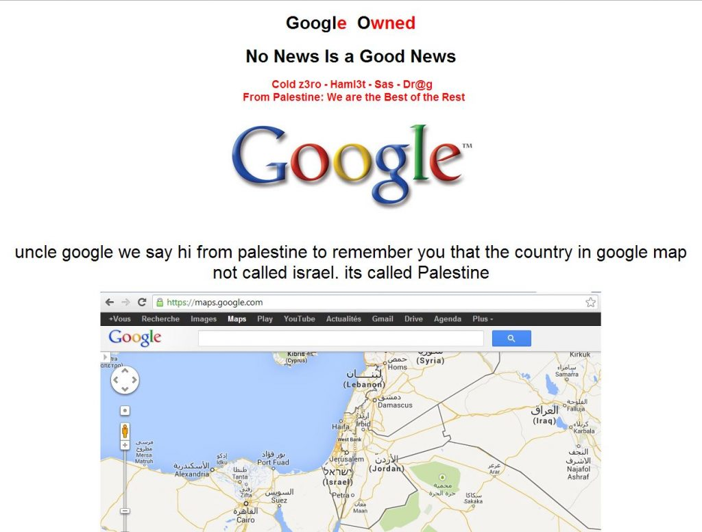 Googleps1