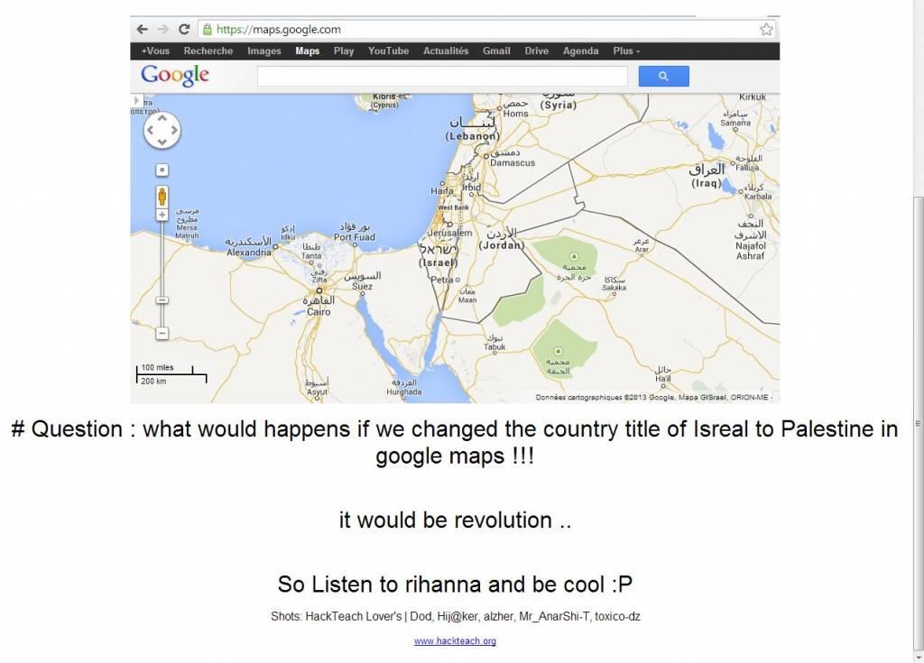 Googleps2