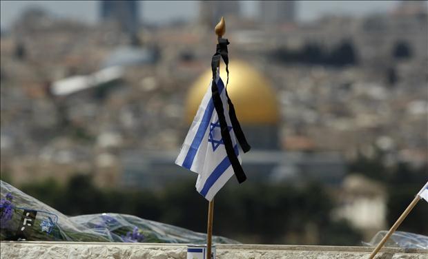 sites rencontres juives gratuit