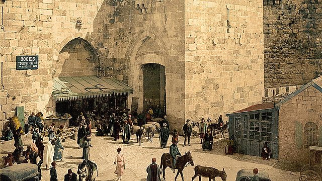 La Porte de Yaffo, Jérusalem.