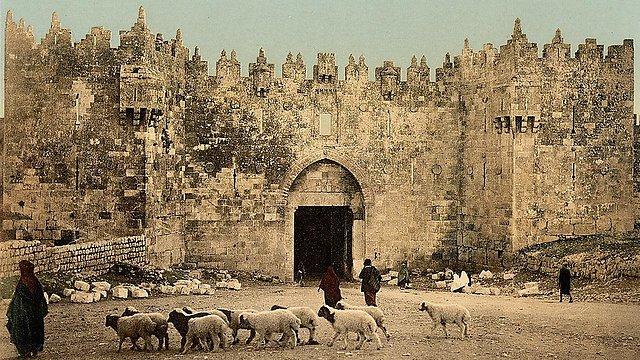 La Porte de Damas, Jérusalem.