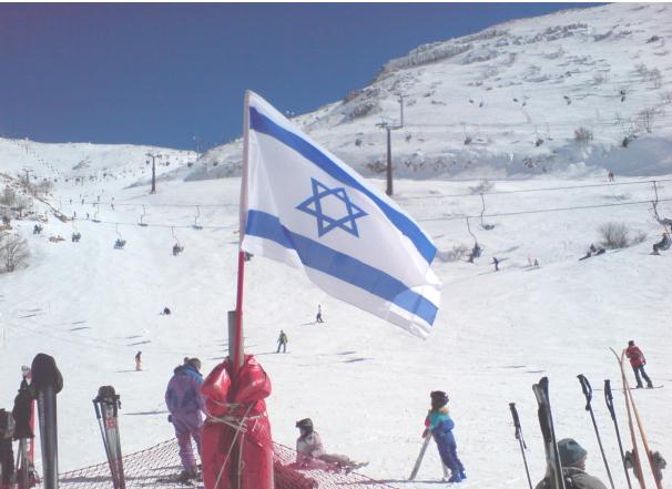 israelflaghermon