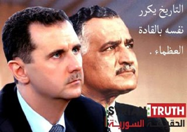 Image result for nasser, assad