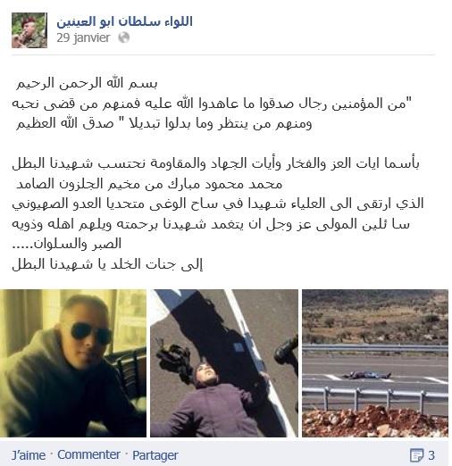 Page Facebook de Sultan Abu Al-Einein, un haut fonctionnaire de l'Autorité palestinienne et proche conseiller du président Mahmoud Abbas.