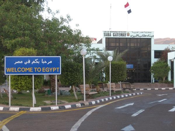 Taba_Border_Terminal_(Egypt)