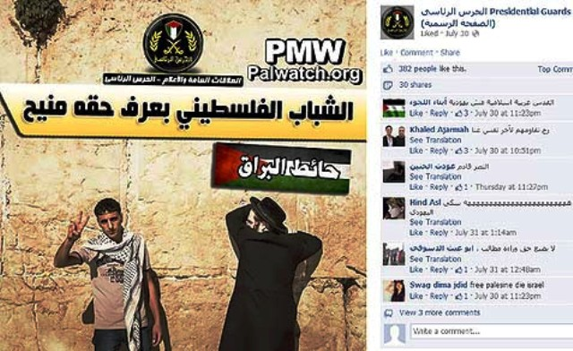 abbas-facebook
