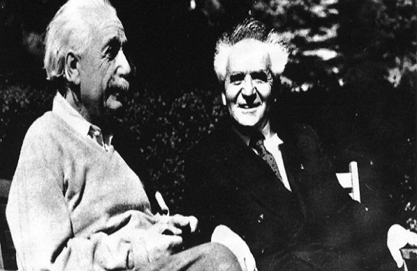 Albert-Einstein-and-Ben-Gurion-620x310