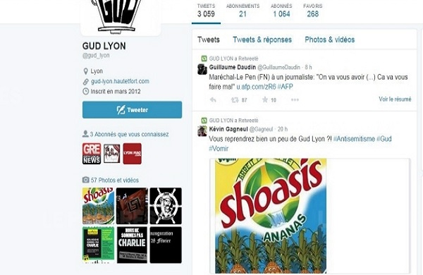 GUD-SHOAH