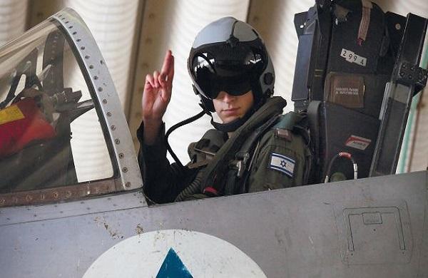 IAF-GLOBAL