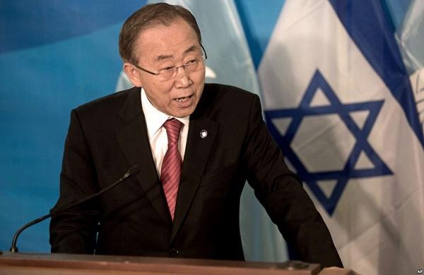ONU-ISRAEL