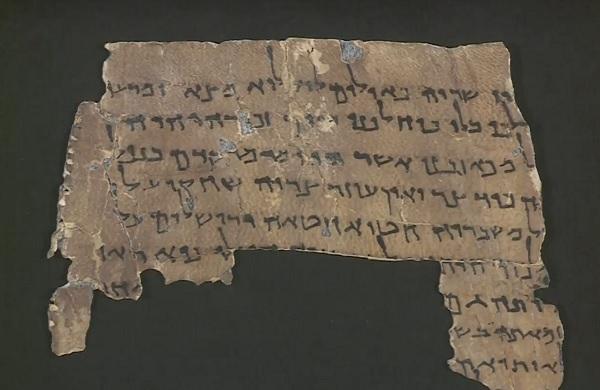 Israël : Netanyahu marque Tisha B'Av avec un antique manuscrit de Qumran
