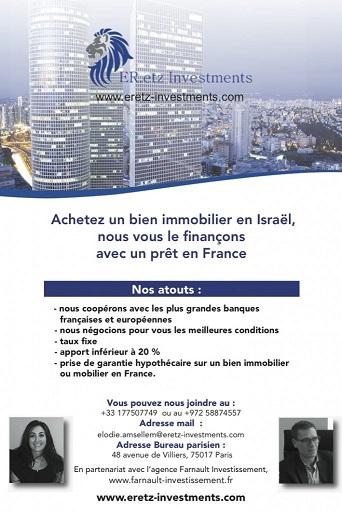 immobilier lodie amsellem achetez de france en isra l avec investments le monde juif. Black Bedroom Furniture Sets. Home Design Ideas