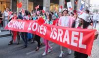 CHINE-ISRAEL-TOURISME