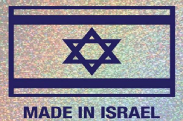 israel-sodastream