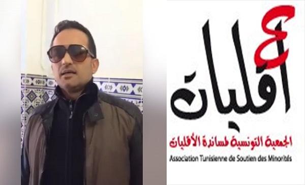 juif-tunisie