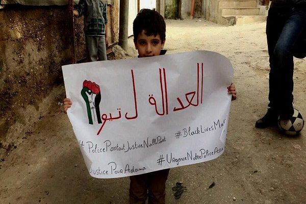 palestine-theo