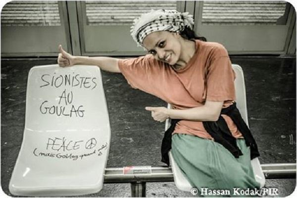"""Résultat de recherche d'images pour """"Indigene salariée de Institut du monde arabe"""""""