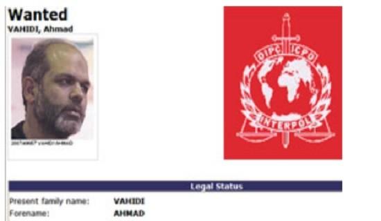 Colère de l'Argentine : l'Iran nomme ministre de l'Intérieur un meurtrier  de Juifs - Le Monde Juif